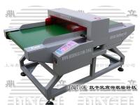 Máy Dò Kim DingLi JZQ-710K