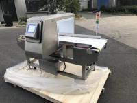 Gaojing Metal Detector